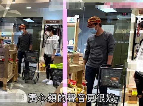 TVB喜事不断:黄心颖新恋情曝光,杨怡怀孕六个月,杨思琦生二胎