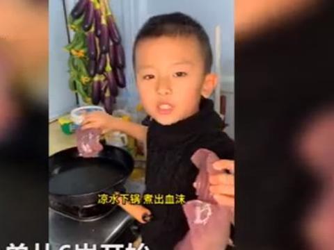 """8岁男童变身""""超级大厨""""走红,爸爸:6岁开始教,家常菜都会做"""
