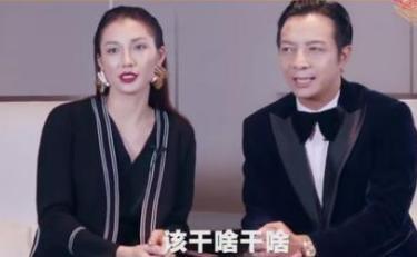 网红郑建鹏言真夫妇,真的很有钱吗?现实中也是包租公包租婆?