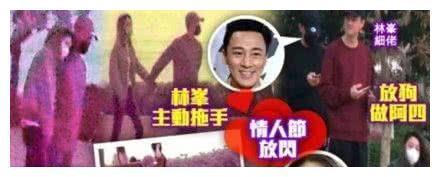 林峯带女友张馨月参加老友聚会,吴千语当初没这待遇,要结婚了吗