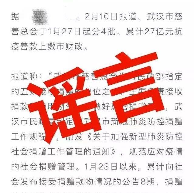 辟谣   武汉空气中二氧化硫浓度上升?这些最新疫情谣言不要信!