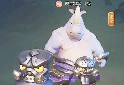 梦幻西游三维版:远古妖王,彩果、五宝、魔兽要诀,全都在这里