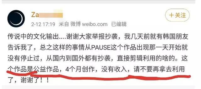 韩剧也是山寨货?多次被指抄袭中国,其中包括公益作品!