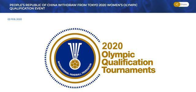 中国女子手球项目,遗憾退出奥运落选赛,曾获洛杉矶奥运会铜牌