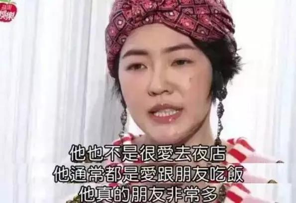 小S老公又出幺蛾子,网友只关心她为什么还不离婚?
