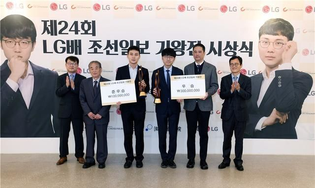 LG杯颁奖组图 申真谞捧杯