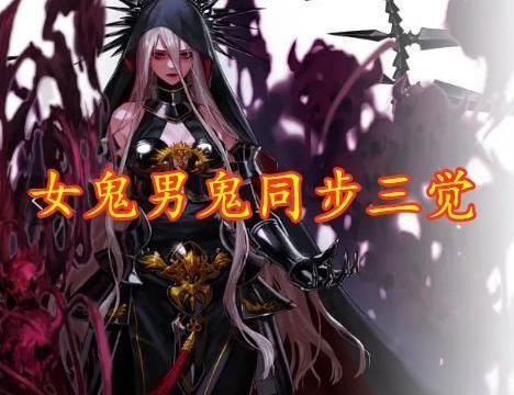 DNF国服特色更新:男鬼剑三觉首发,男格斗三觉被搁置周年庆!