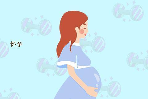女人这个年纪怀孕,生下的孩子会更聪明,但很少有夫妻敢尝试!