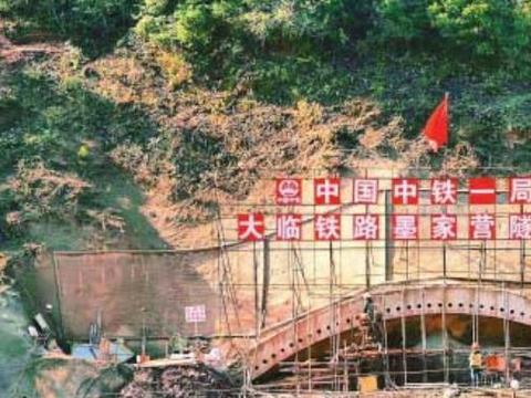 中国基建又有新突破,横断山万米隧道打通,又一个交通要道出现!
