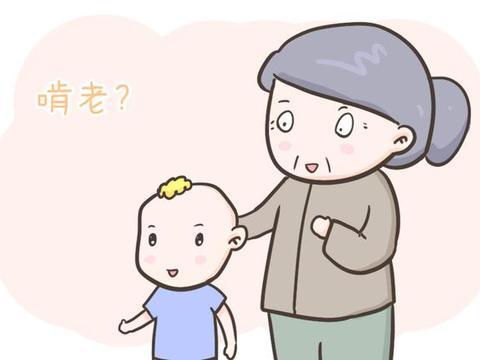 为啥日本女人哪怕累也不把娃给老人带?看完后:日本女人太难了