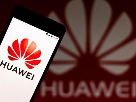 华为回应MWC取消:尊重这一决定并将通过线上展示产品