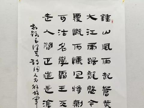 点滴爱心绘彩虹——扬州市广陵区书法家捐赠作品展