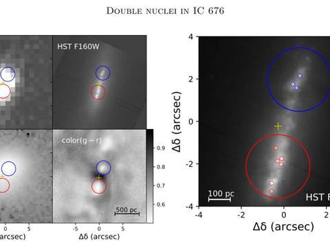 中国天文学家揭示:6500万光年外的透镜星系,竟有两个星系核!