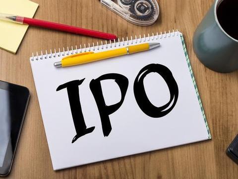 两家企业新获IPO批文,其中一家曾遭3次中止审查、1次撤回