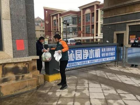 """涟水县邮政公司为市民提供""""暖心蔬菜""""服务"""