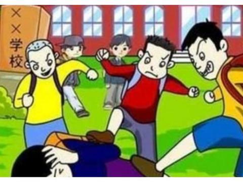 校园暴力低龄化,不想孩子被当成软柿子捏,父母要牢牢记住3点