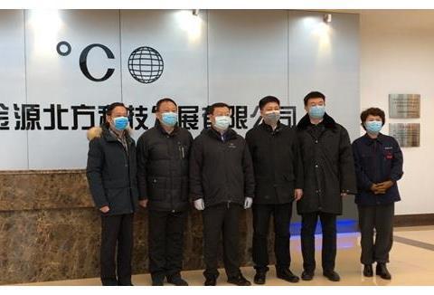 """长春高新区:快速反应为企业解决难题 现场办公助力战""""疫""""一线"""