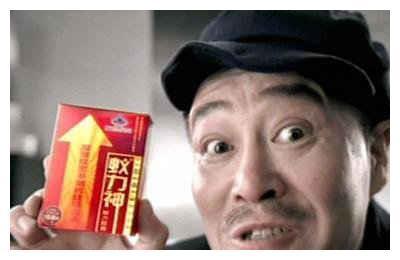 诈骗金额高达200亿,赵本山代言的蚁力神倒了,下一个又会是谁?