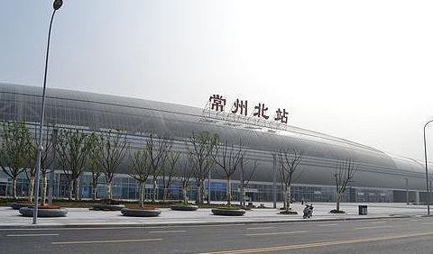 京沪高速铁路上主要的中间站之一——常州北站