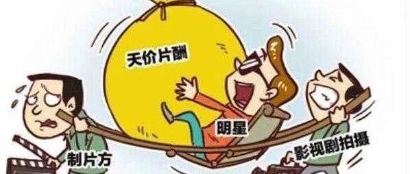 一边在国外旅游避难,一边喊着武汉加油,中国明星不值得拥护