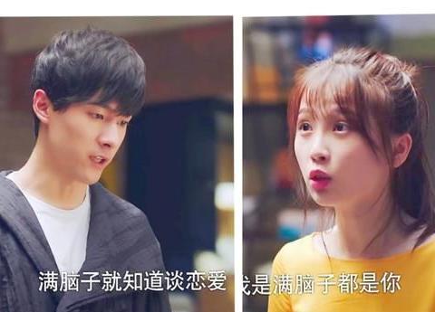 贺灿阳和蔡敏敏锁了,《下一站是幸福》请给支线多点镜头