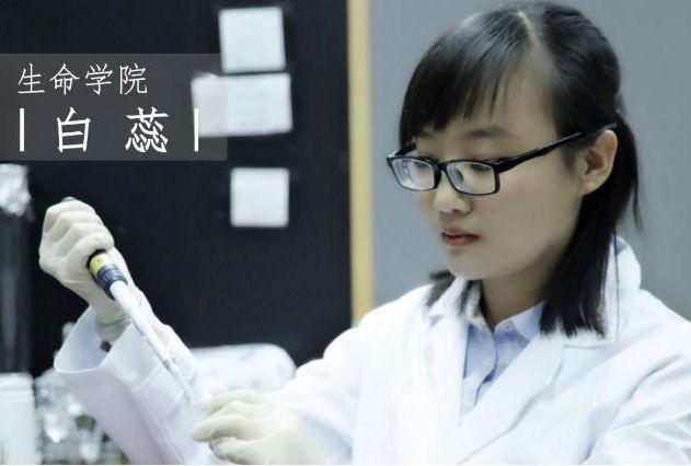 中国92年出生的女科学家,攻克世界级难题,未来前途不可限量!