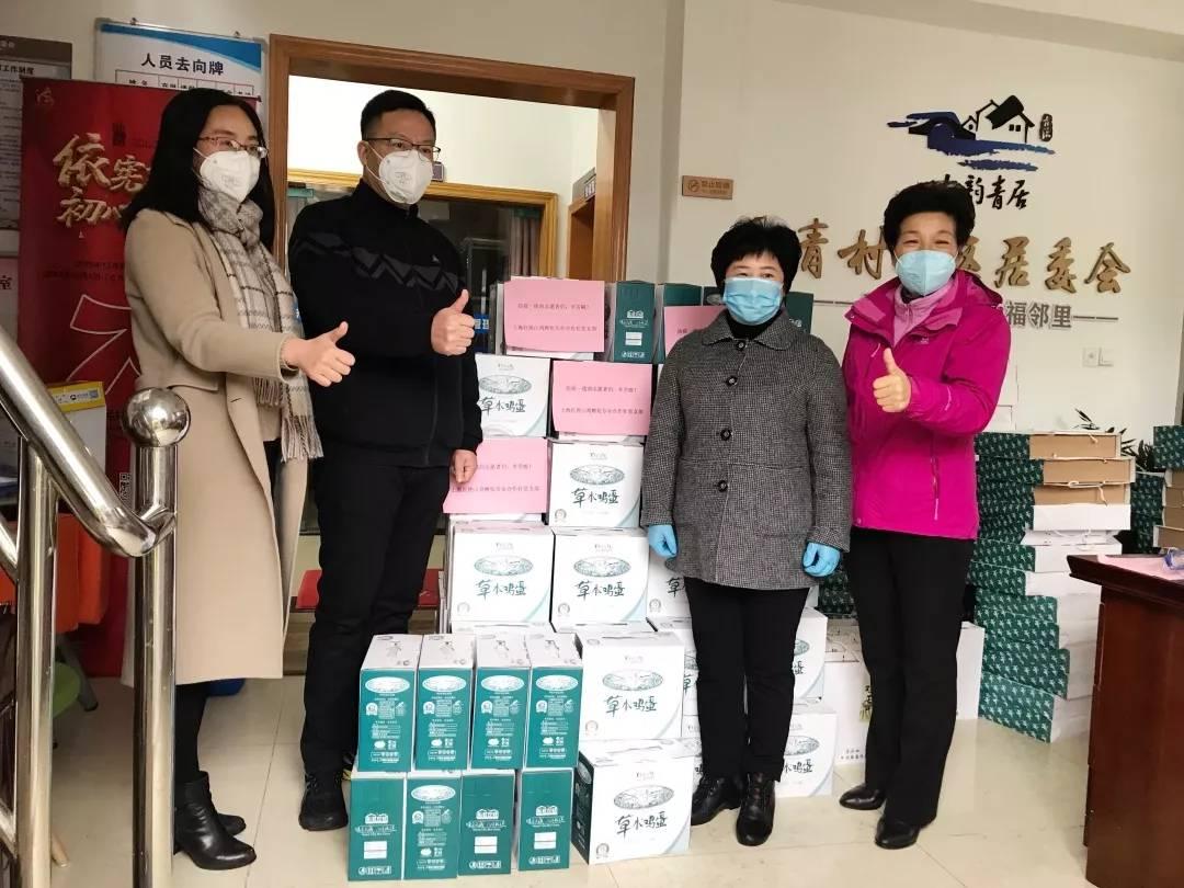 抗击新冠肺炎疫情,青村人大代表在行动