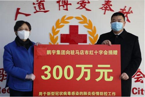 鹏宇投资集团推出抗疫歌曲《我们在一起》为武汉抗疫助力