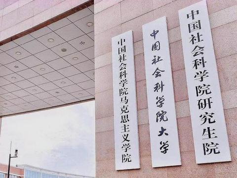 这所国字号的大学,本科招生专业仅15个,且全是人文类