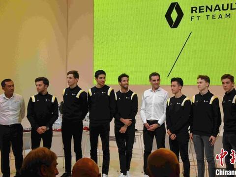雷诺F1车队2020年赛季启动会举行 周冠宇任车队试车手