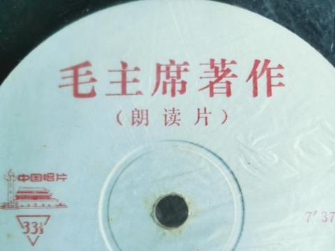 原包装两张六十年代胶片唱片