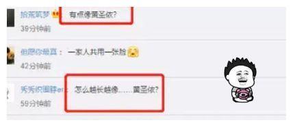 """11岁森蝶近照流出,被指撞脸""""黄圣依"""",网友:八竿子打不着?"""