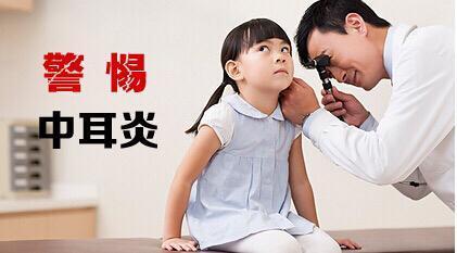 孩子感冒为何容易引发中耳炎?竟然与宝宝擦鼻涕的方法密切相关