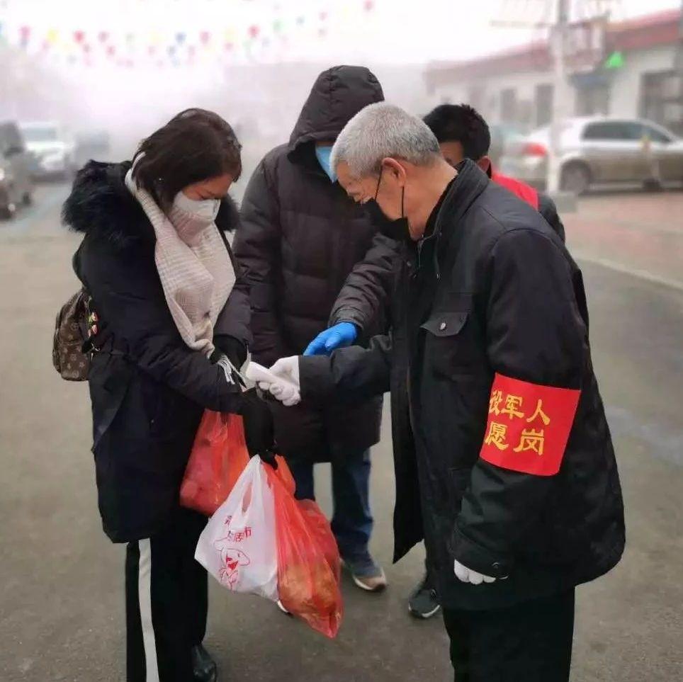 【新时代文明实践】中塘镇刘塘庄村:疫情无情人有爱,党群同心克时艰