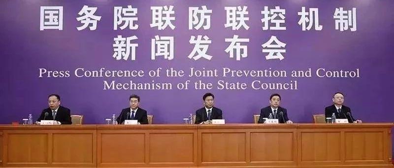 北京66所本科高校已制定完善的疫情期间教学工作计划,并明确线上教学开始时间!