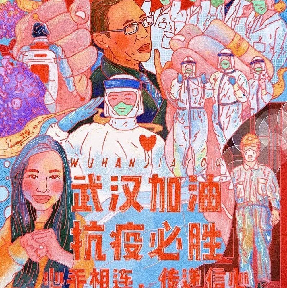 """台湾少数民族歌手杨品骅:""""心手相连""""让爱传递"""