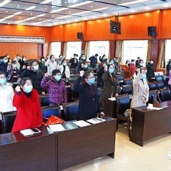 【曲靖—武汉】市一院临时抽调人员加入曲靖市第二批支援湖北医疗队