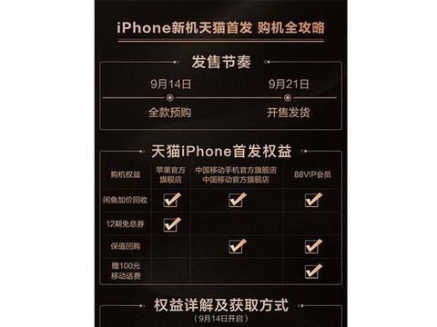 怎么买iPhoneXS和iPhoneXS Max最便宜?