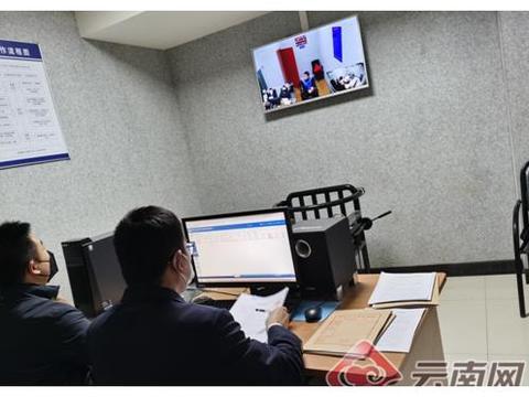 云南省西山区人民检察院:远程提讯助力疫情防控与案件办理同步
