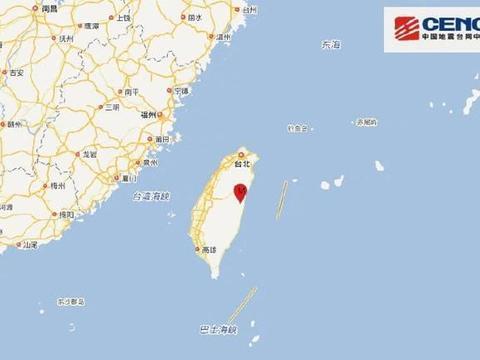 人民网快讯「台湾花莲5.4级地震」