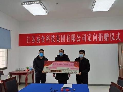爱心企业向涟水县人民医院捐赠10万元