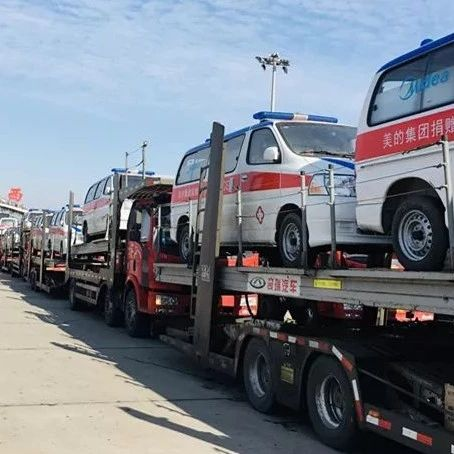 """全国接力!美的集团捐赠140台""""移动的N95""""驰援武汉"""
