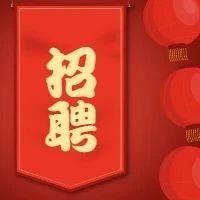2020年云南省通信产业服务有限公司招聘公告