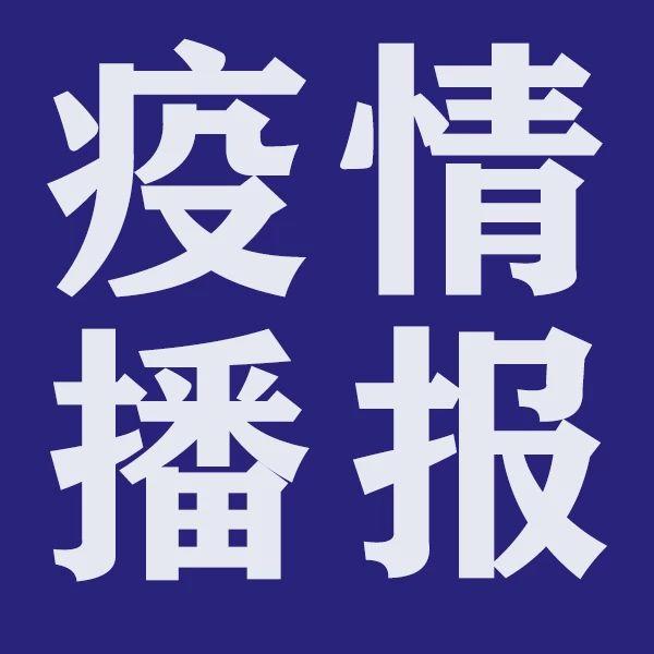 辽宁119例,吉林89例,黑龙江445例,东三省2月16日疫情最新动态!