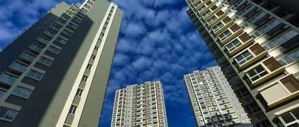 太火爆!北京4天成交6宗地,最高溢价34%!房企无惧疫情积极拿地,多地已密集出台稳地产政策
