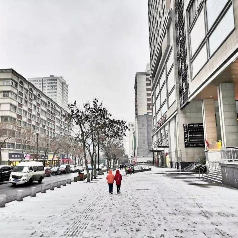 提醒!近期北疆大部将降温5℃—8℃,注意防范当心感冒