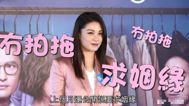 41岁女星被曝插足富二代恋情,与男方女儿相处融洽,欲做准后妈?