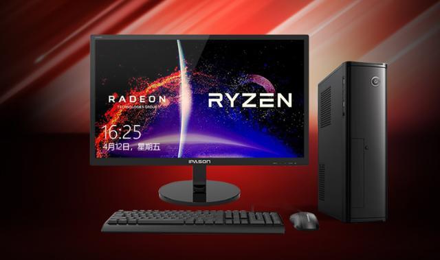 这款台式机售价2399元,配置的35W处理器既有性能又低功耗