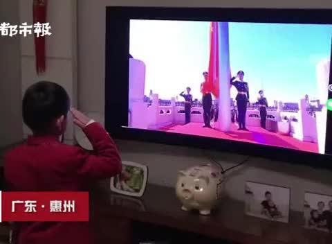 """""""没有一个冬天不可逾越!""""惠州市十一小金榜分校线上开学"""