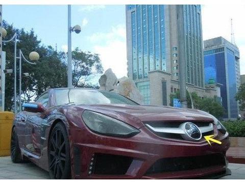 这款车标带马的车,售价要1200万,全球限量25辆7辆在国内